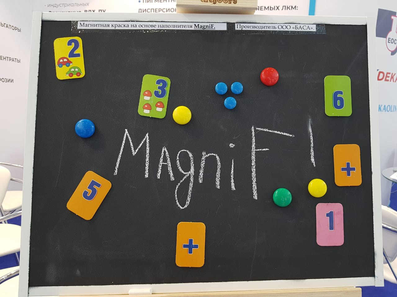 https://www.lkabminerals.com/wp-content/uploads/2019/03/chalk-board-with-magnetic-paint-made-with-magnif.jpg